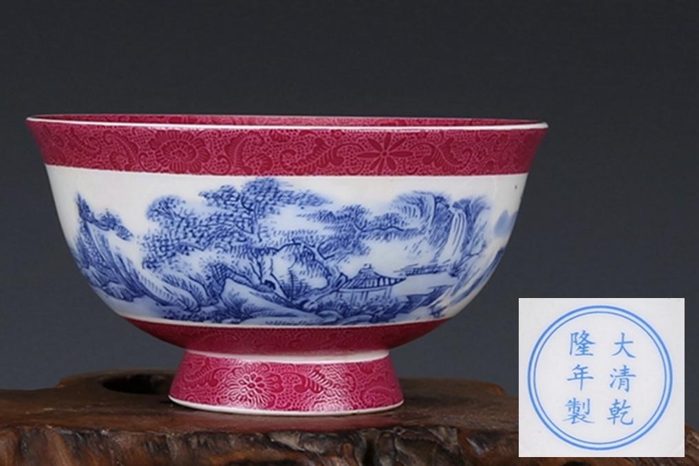 大清乾隆年製款 煙脂紅青花山水風景紋 茶碗拍卖
