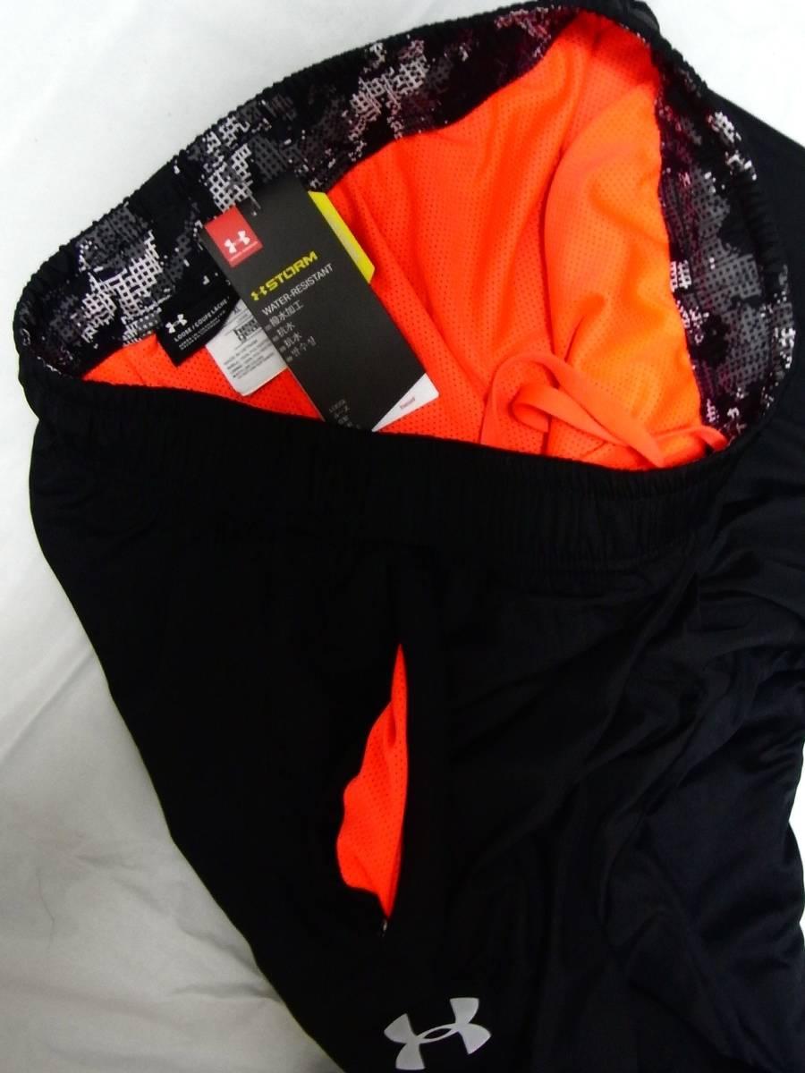 M 新品 アンダーアーマー カモフラ 黒 迷彩 ウーブン ウィンド ジャージ上下UNDERARMOURフード パーカー ブラック ジョガーパンツ 黒_画像9