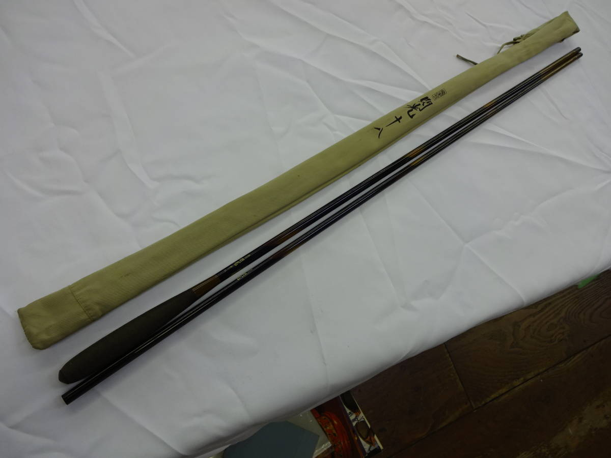 飛天弓 閃光 初代 18尺 6本継 104.5g 仕舞 1050㎜ シマノ カーボン SHIMANO_画像2