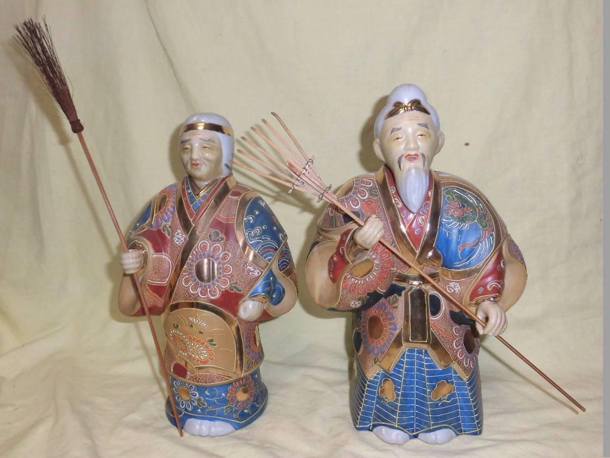 高さ約29.5センチ 美品 九谷焼 八幡窯 細密 色絵金彩 高砂人形 翁 置物 古美術 縁起物_画像1