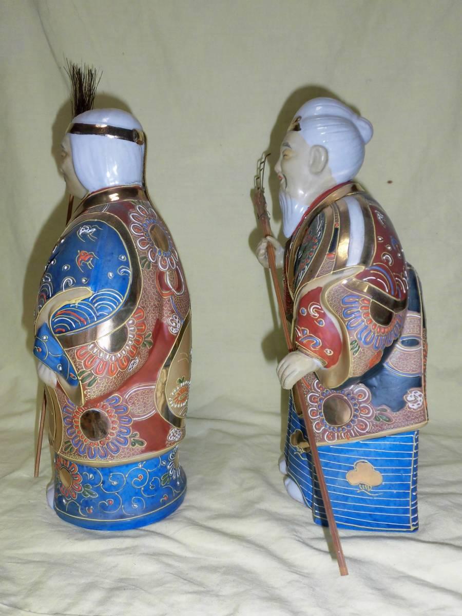 高さ約29.5センチ 美品 九谷焼 八幡窯 細密 色絵金彩 高砂人形 翁 置物 古美術 縁起物_画像2