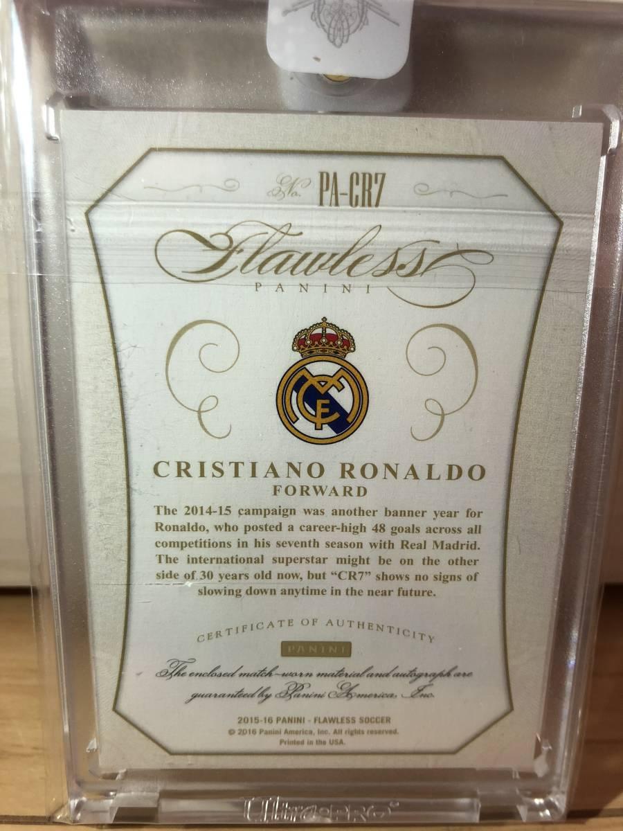 Flawless Cristiano Ronaldo Patch Auto クリスティアーノ・ロナウド 直筆サインカード_画像2