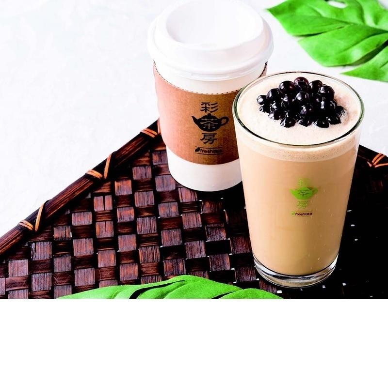 原宿 彩茶房 さいさぼう ドリンク6名様無料 チケット ジャニーズショップの隣 ヒルナンデスでも紹介された話題のお店です。