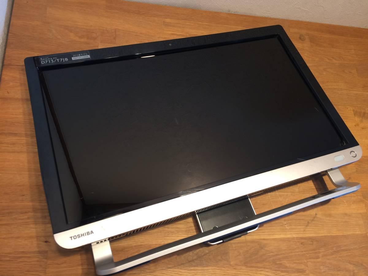 TOSHIBA 東芝 dynabook REGZA PC D713/T7JB PD713T7JBMB Core i7 ジャンク LX10 Series_画像8