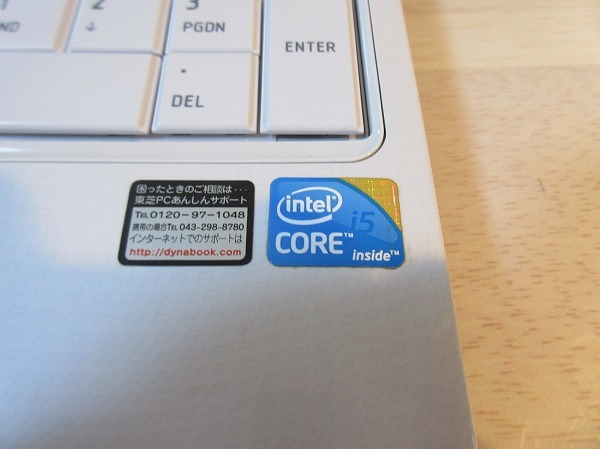 【最新Windows10☆超爆速SSD仕様】東芝 T350/56AWS☆高性能CPU Core i5☆新品SSD240GB/メモリ4GB/Office/Wi-Fi/HDMI/ブルーレイ☆_画像9