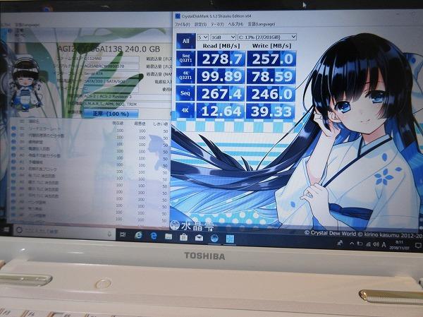 【最新Windows10☆超爆速SSD仕様】東芝 T350/56AWS☆高性能CPU Core i5☆新品SSD240GB/メモリ4GB/Office/Wi-Fi/HDMI/ブルーレイ☆_画像6