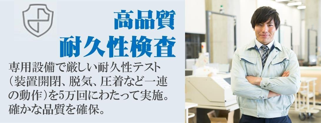 【安価な業務用真空袋対応】 フードシールド 業務用 真空パック器 【吸引力80Kpa/水物・粉物対応/高耐久】・新品_画像9