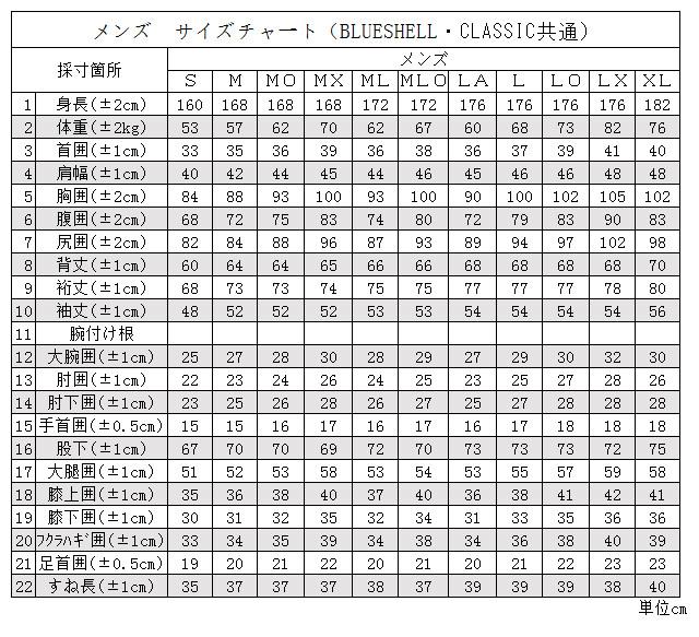 【メンズMX】国産 5x3mm チェストジップ起毛セミドライ _画像8