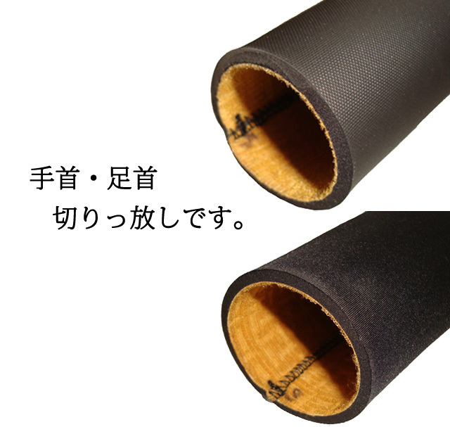 【メンズMX】国産 5x3mm チェストジップ起毛セミドライ _画像6