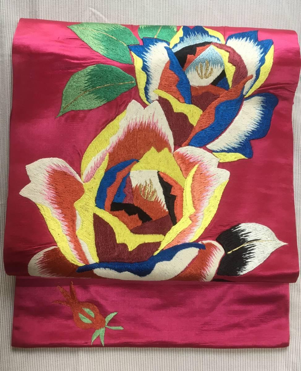 アンティーク名古屋帯 薔薇 手刺繍 /豆千代モダン/モダン着物/アールデコ/アンティーク着物