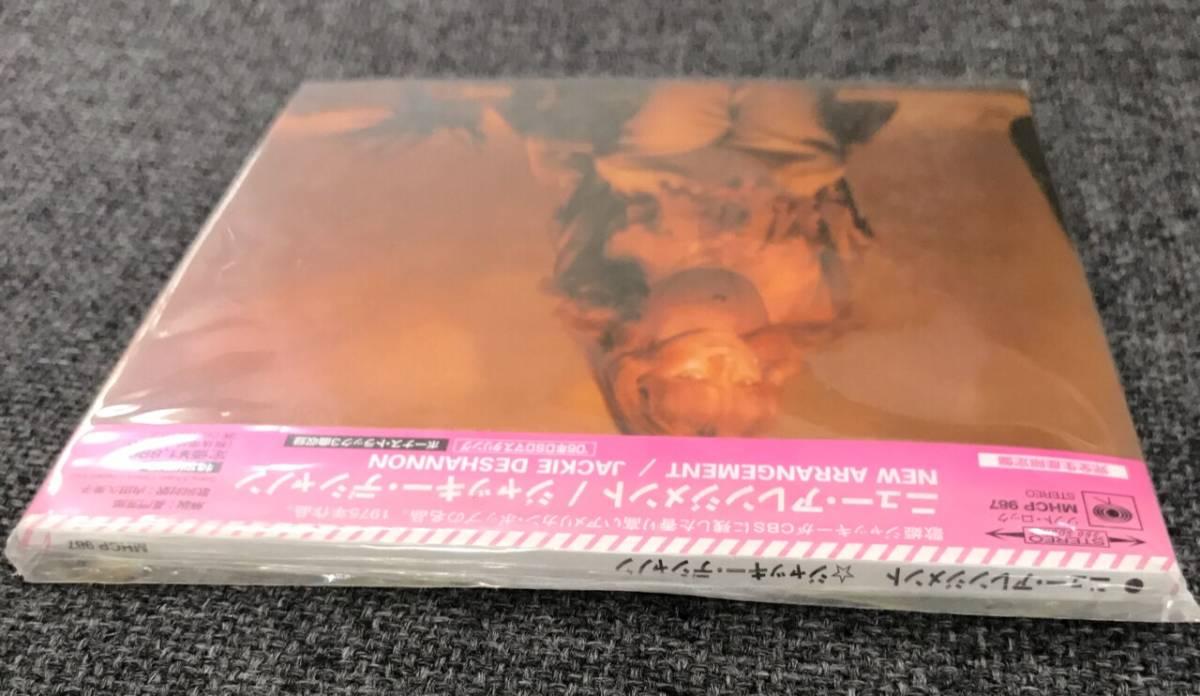 新品未開封CD☆ジャッキー・デ・シャノン ニュー・アレンジメント 完全生産限定盤 (紙ジャケット仕様) /MHCP-987/