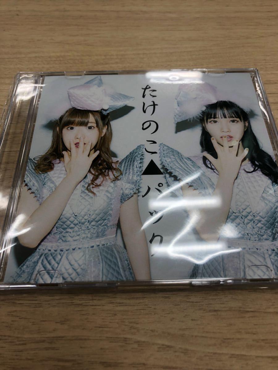 TAKENOKO▲ 会場限定CD「たけのこ▲パック」 /平野友里(ゆり丸)/清竜人25/
