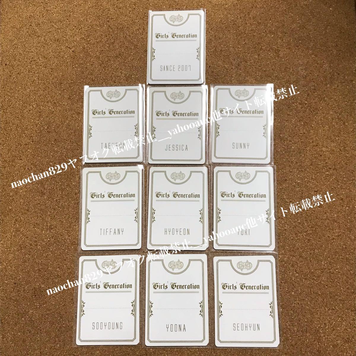 ◆30枚コンプセット◆セブンコラボ トレカ Hoot oh! RDR ステッカー シール 少女時代 Gilrs'Generation テヨン ユナ ジェシカ ティファニー_画像5