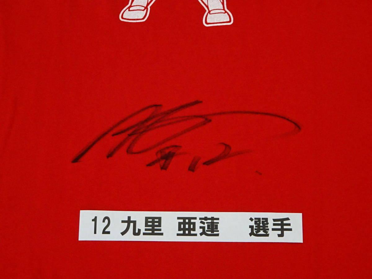 [チャリティ]カープx赤い羽根コラボ 1-04 Tシャツ 九里 亜蓮_画像2