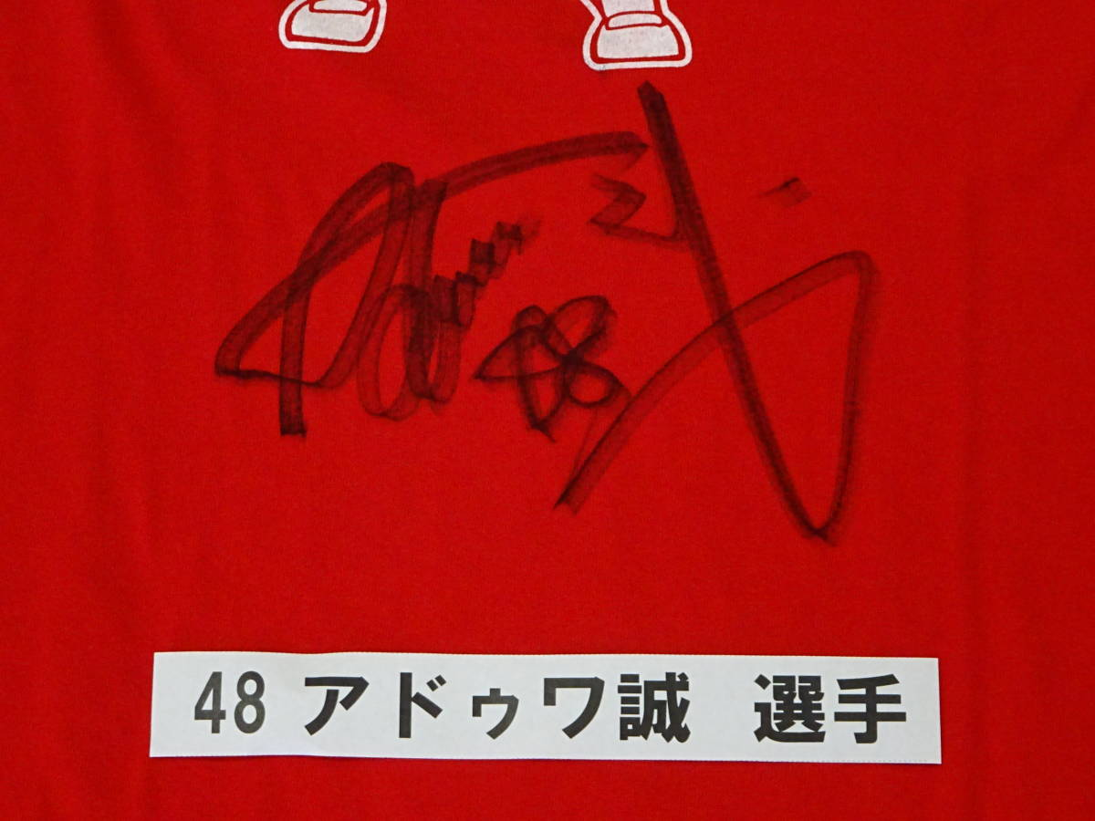 [チャリティ]カープx赤い羽根コラボ 1-06 Tシャツ アドゥワ 誠_画像2