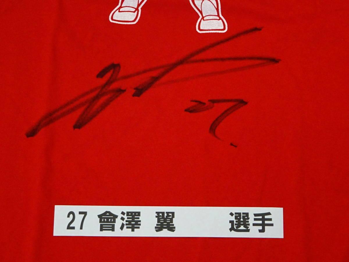 [チャリティ]カープx赤い羽根コラボ 1-07 Tシャツ 會澤 翼_画像2