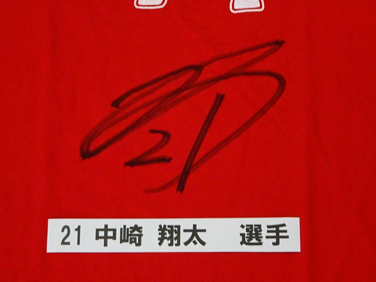 [チャリティ]カープx赤い羽根コラボ 2-17 Tシャツ 中崎 翔太_画像2