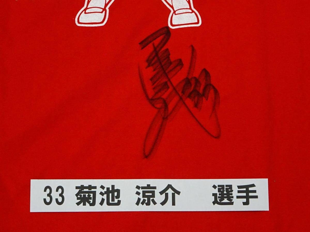 [チャリティ]カープx赤い羽根コラボ 2-18 Tシャツ 菊池 涼介 _画像2