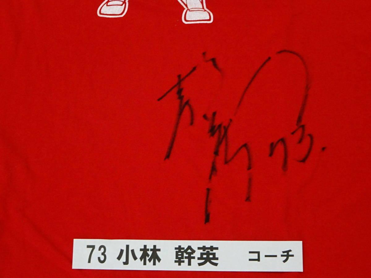 [チャリティ]カープx赤い羽根コラボ 3-23 Tシャツ 小林 幹英_画像2