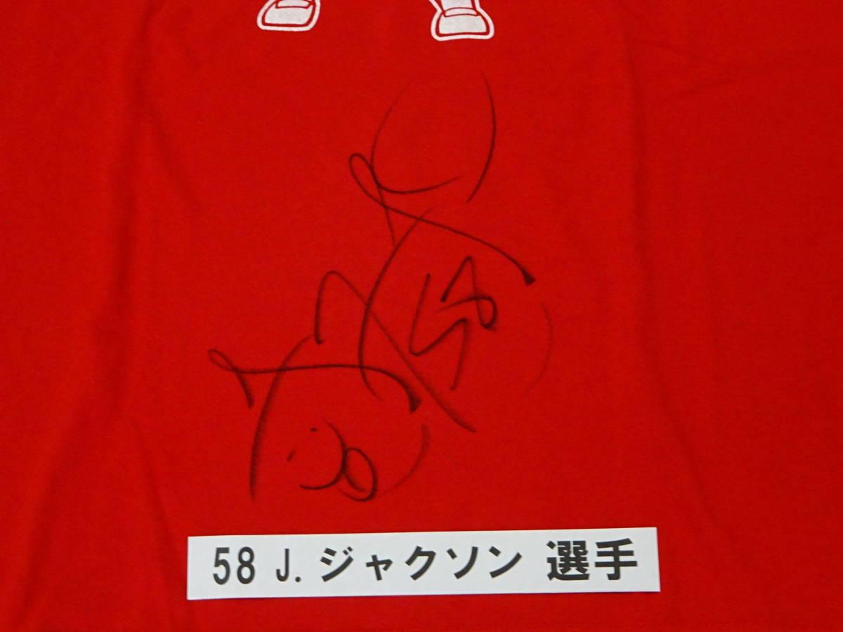 [チャリティ]カープx赤い羽根コラボ 3-26 Tシャツ J.ジャクソン_画像2