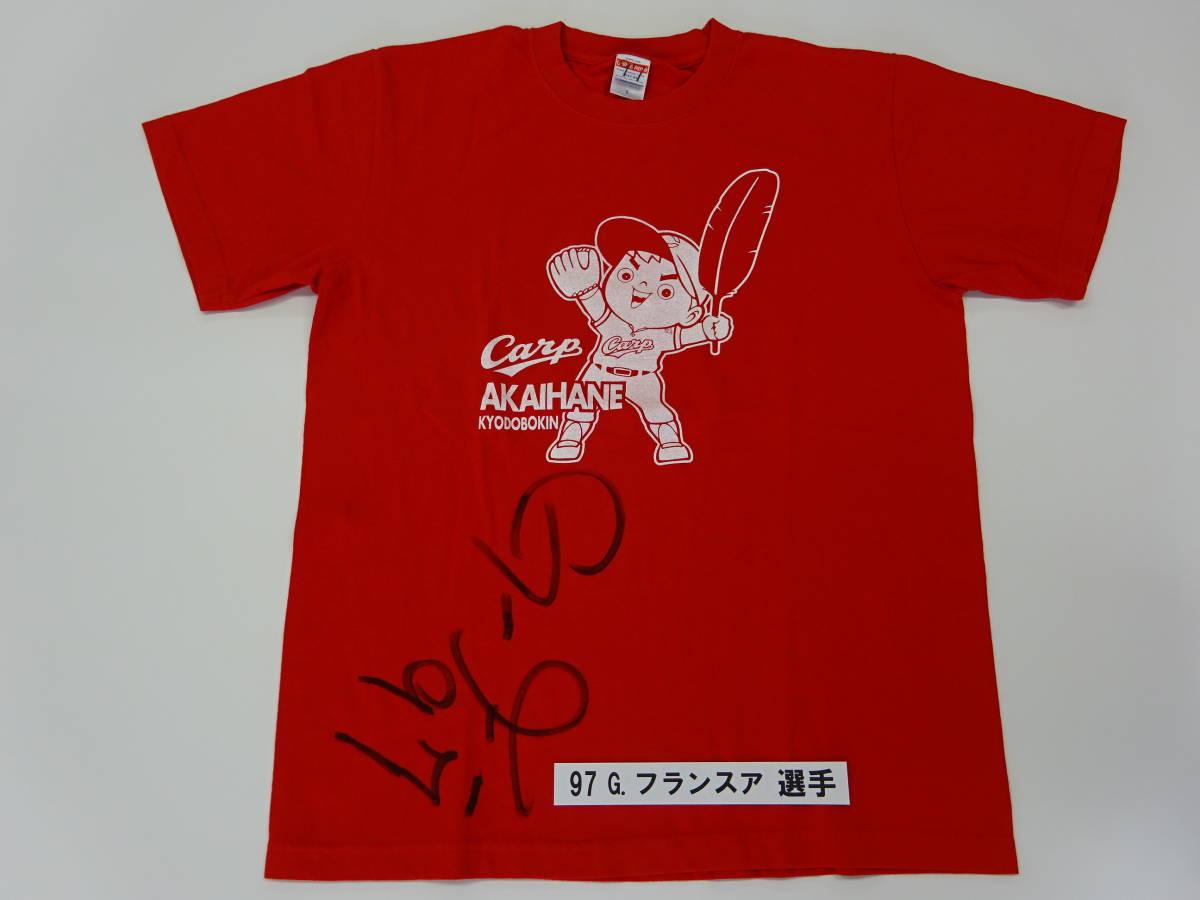 [チャリティ]カープx赤い羽根コラボ 4-36 Tシャツ G. フランスア