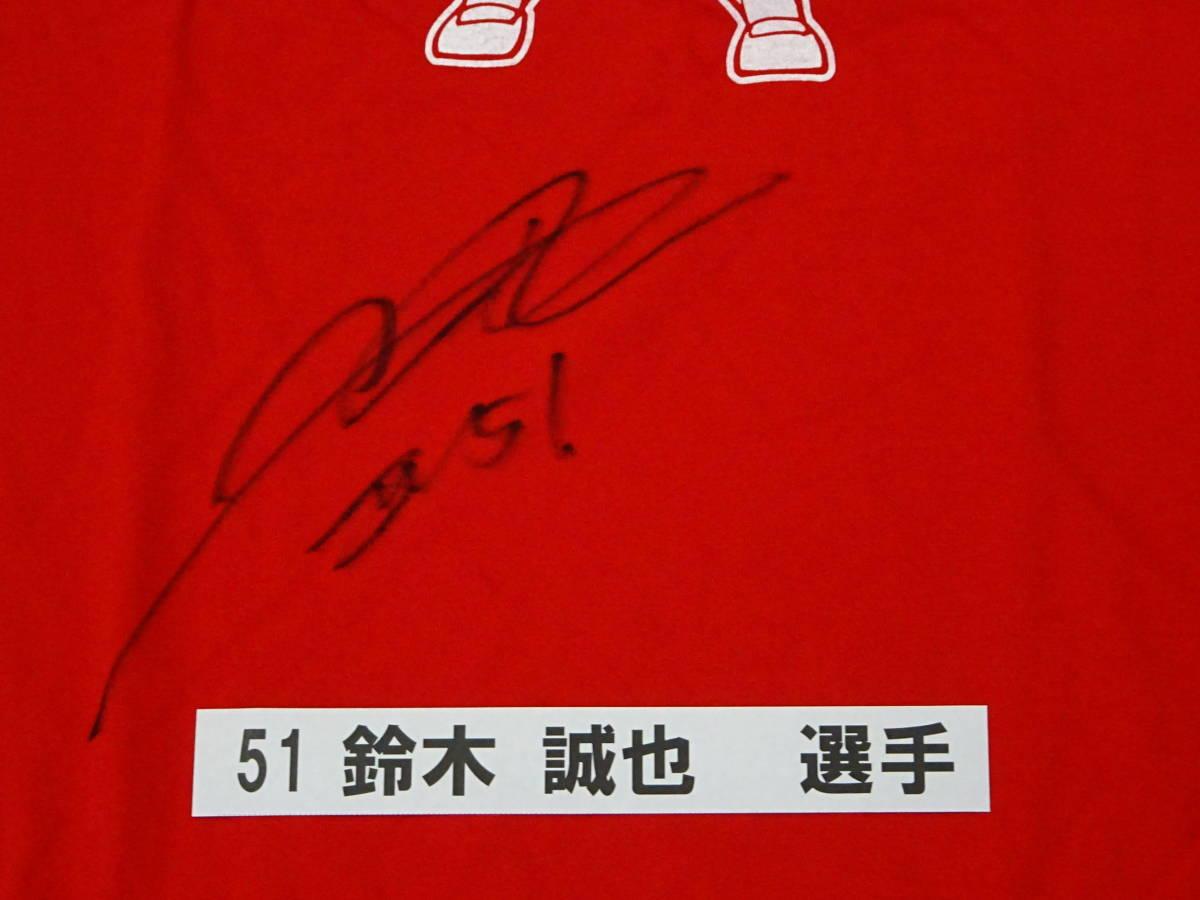 [チャリティ]カープx赤い羽根コラボ 4-41 Tシャツ 鈴木 誠也_画像2