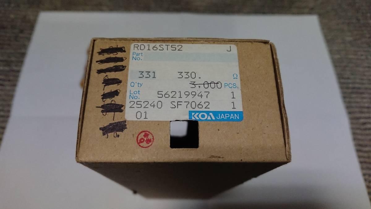 日本製 KOA RD16ST52 330Ω 1/6W 誤差±5% カーボン抵抗 炭素皮膜抵抗 アキシャルテーピング 1セット100本_型番です。