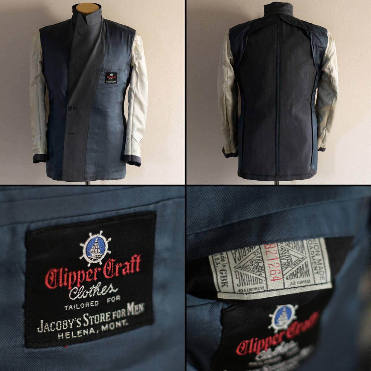 [値下げ交渉可] 1930s 1940s 高級 ビンテージ 2ピース スーツ ストライプ ブルー グレー 30s 40s 50s 2pc ツーピース dry bones RRL レトロ_画像10