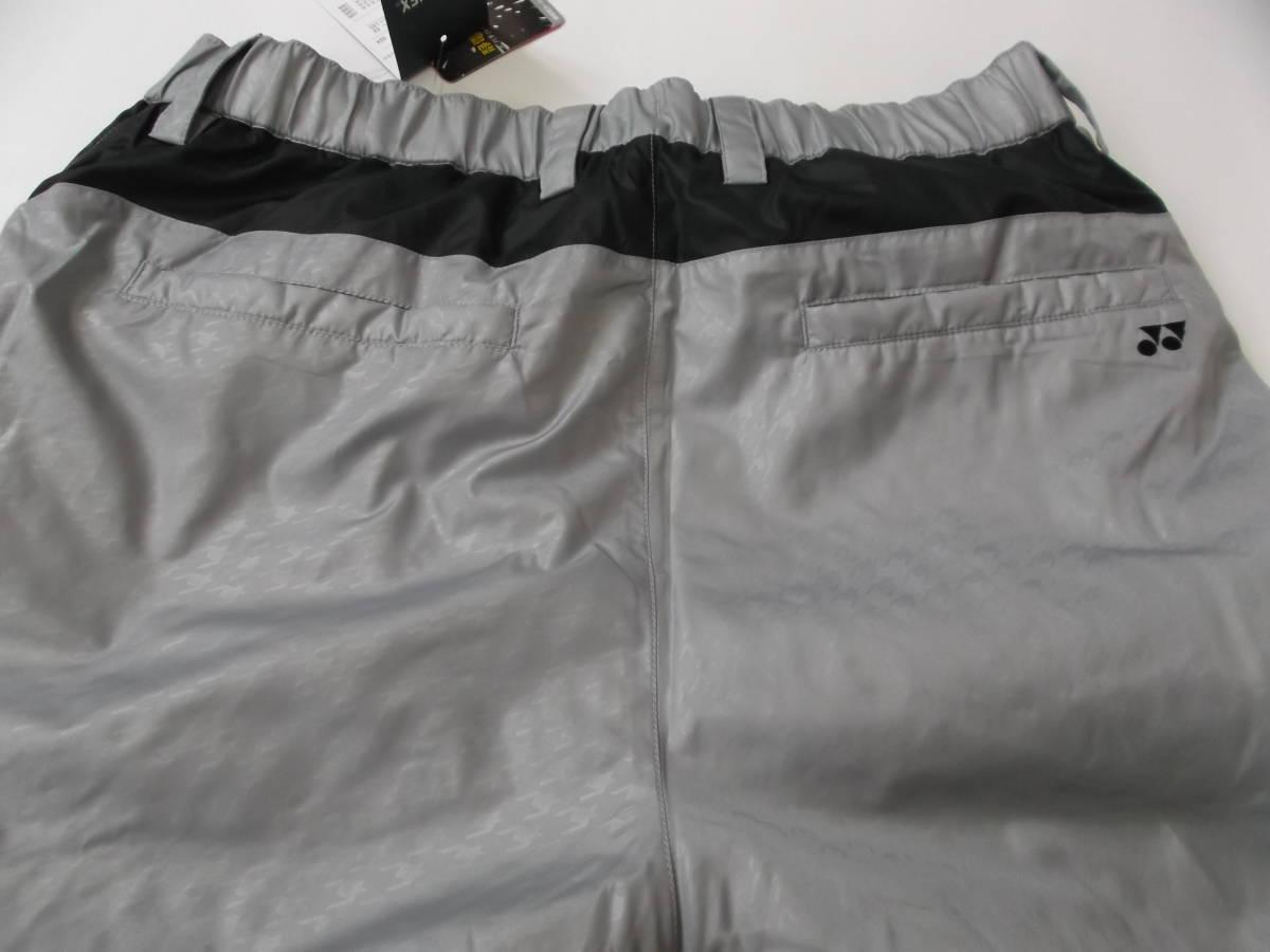 値下げズバリ即決55%Offの¥8,900税込★新品★ヨネックスYONEX中綿オーバーパンツ L寸(82~89cm)シルバーグレーです。_画像4
