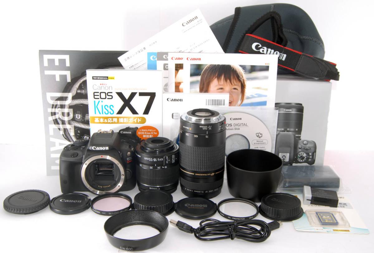 ●新產品相同產品●佳能佳能EOS Kiss X7圖像穩定器&正品和超遠攝W變焦鏡頭套裝配件可用 編號:r284114461