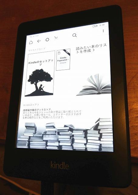 【送料無料】 Kindle Paperwhite 目に優しい第7世代 Wi-fi 4GB_画像2