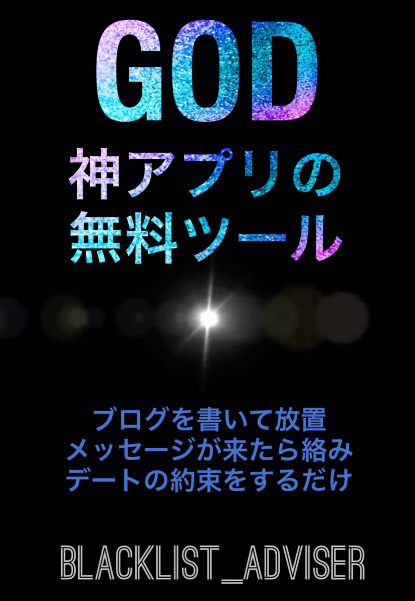 god Appli . using simple blog . write only ] diary ... only ...