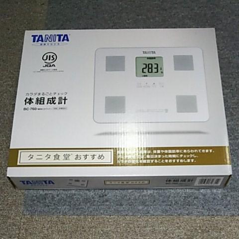 タニタ 体組成計 BC-760-WH 新品 未使用 TANITA 体重計