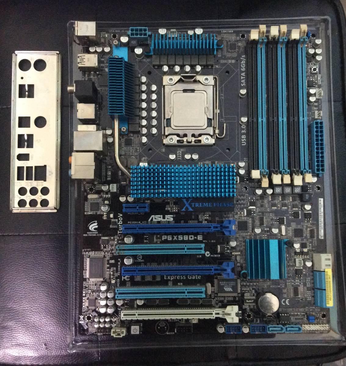 cpu core i7 970の値段と価格推移は? 14件の売買情報を集計