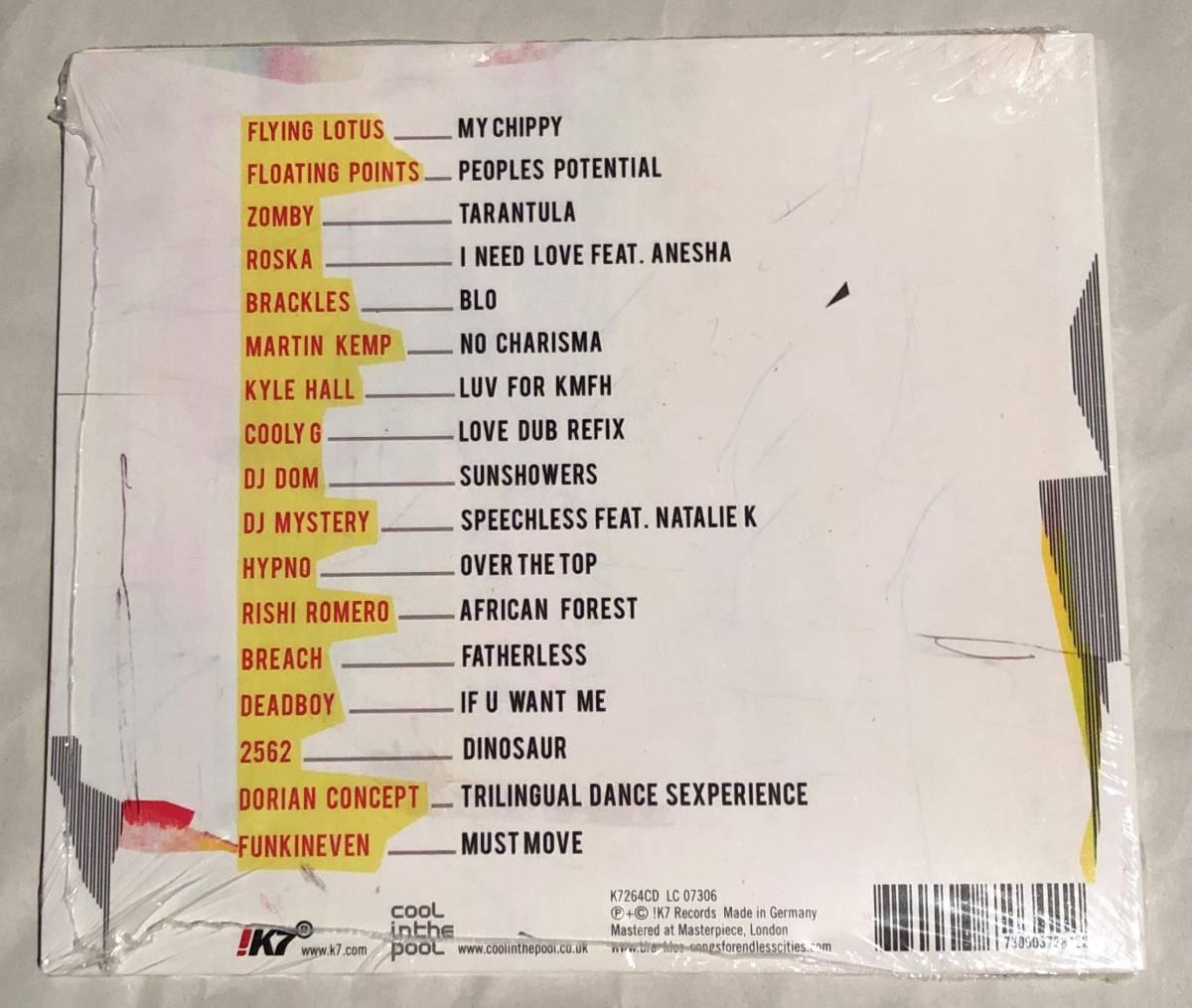 未開封 Brackles / Songs For Endless Cities ダブステ デトロイト ミックス DJ Flying Lotus Kyle Hall Floating Points テクノ ドラムン_画像2