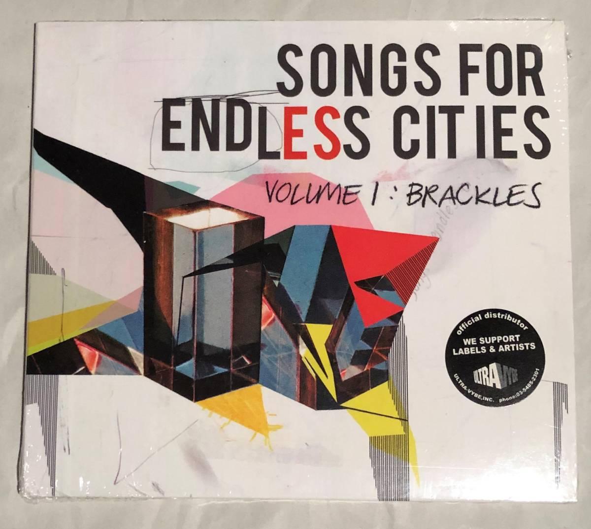 未開封 Brackles / Songs For Endless Cities ダブステ デトロイト ミックス DJ Flying Lotus Kyle Hall Floating Points テクノ ドラムン_画像1