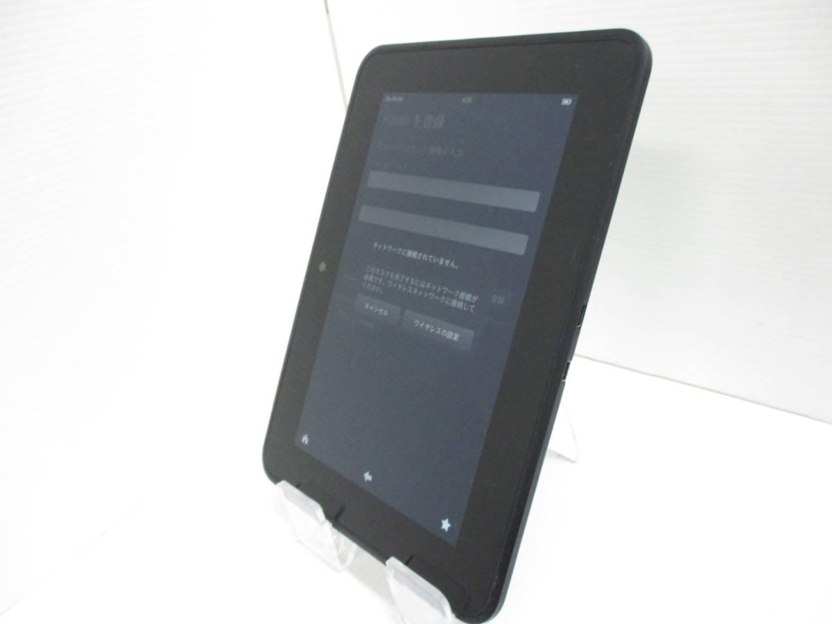 アマゾン Amazon Kindle Fire HD 第2世代 32GB X43Z60 動作品 _画像1