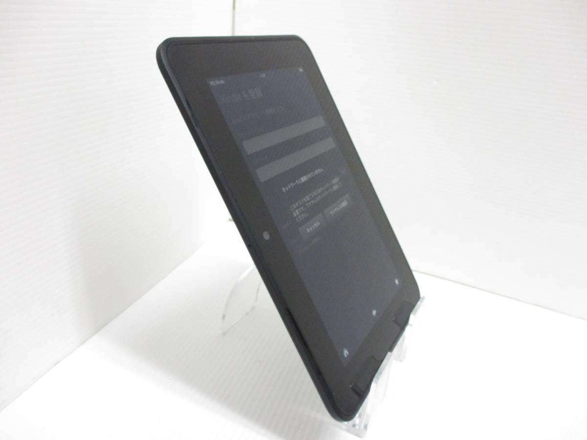 アマゾン Amazon Kindle Fire HD 第2世代 32GB X43Z60 動作品 _画像2