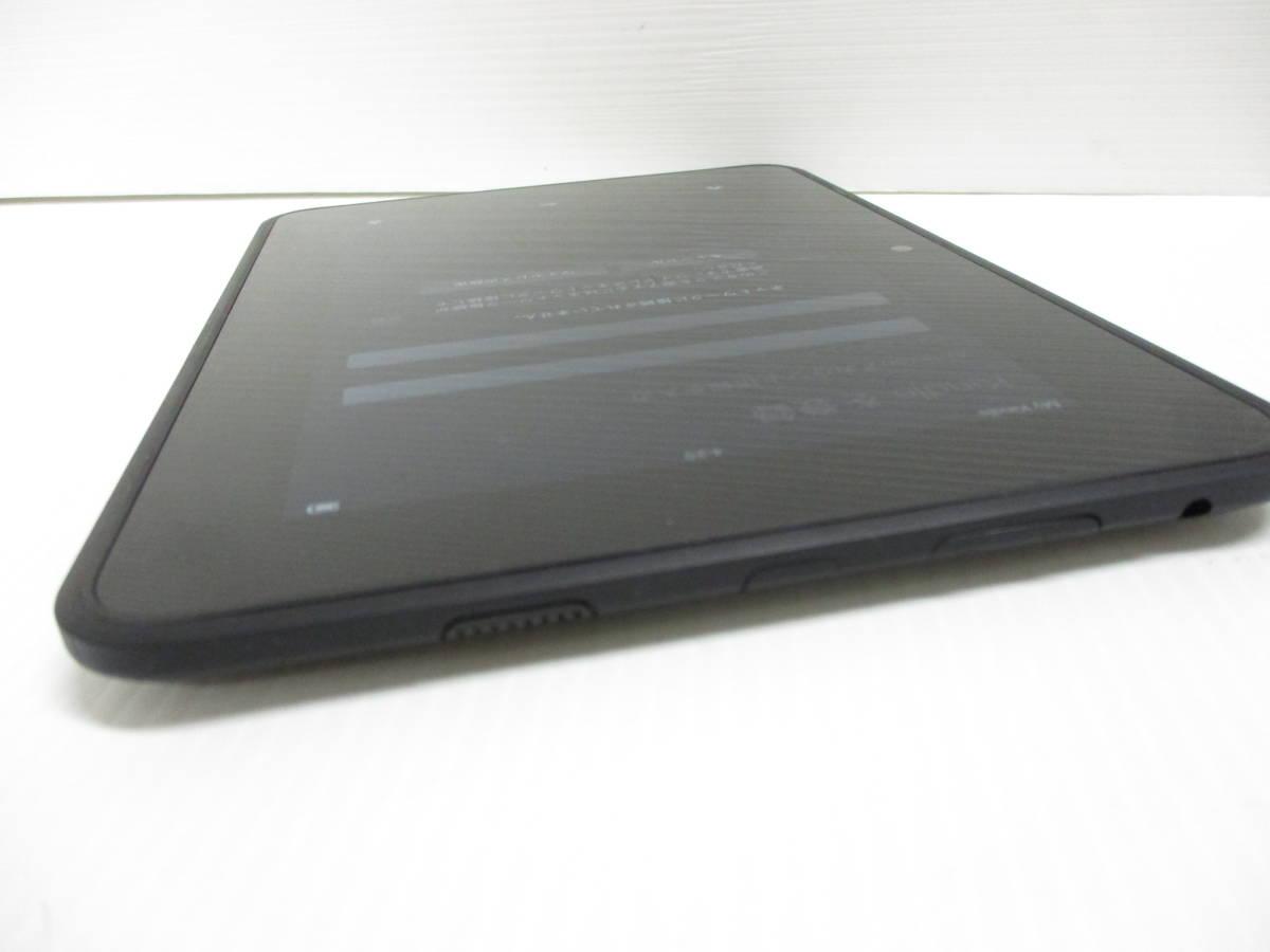 アマゾン Amazon Kindle Fire HD 第2世代 32GB X43Z60 動作品 _画像4