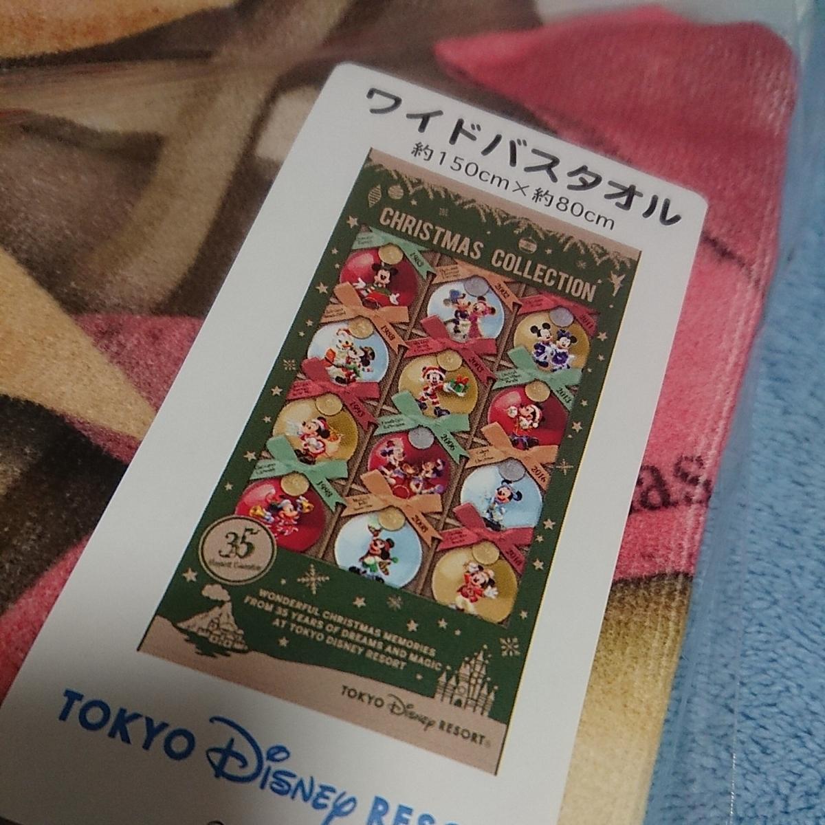 ディズニーリゾート 限定♪35周年 ヒストリー ク - ヤフオク!