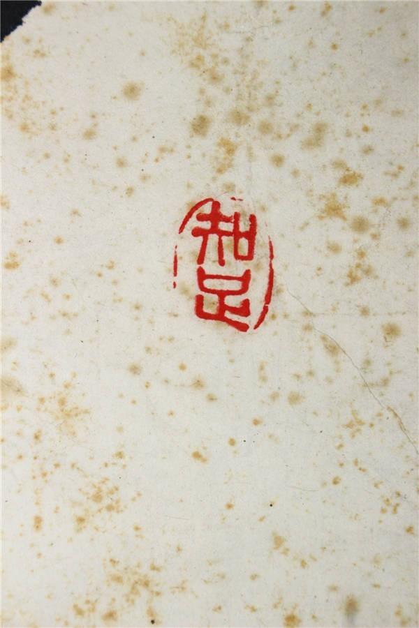 【華】大幅書 山形米沢の書家 宮島詠士 中国書法 合箱 〈真作〉 ウ2795_画像7