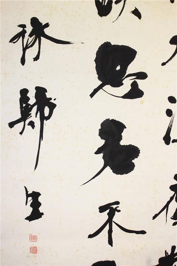 【華】大幅書 山形米沢の書家 宮島詠士 中国書法 合箱 〈真作〉 ウ2795_画像5