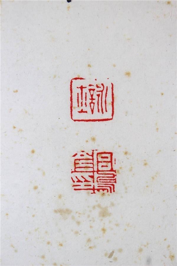 【華】大幅書 山形米沢の書家 宮島詠士 中国書法 合箱 〈真作〉 ウ2795_画像6