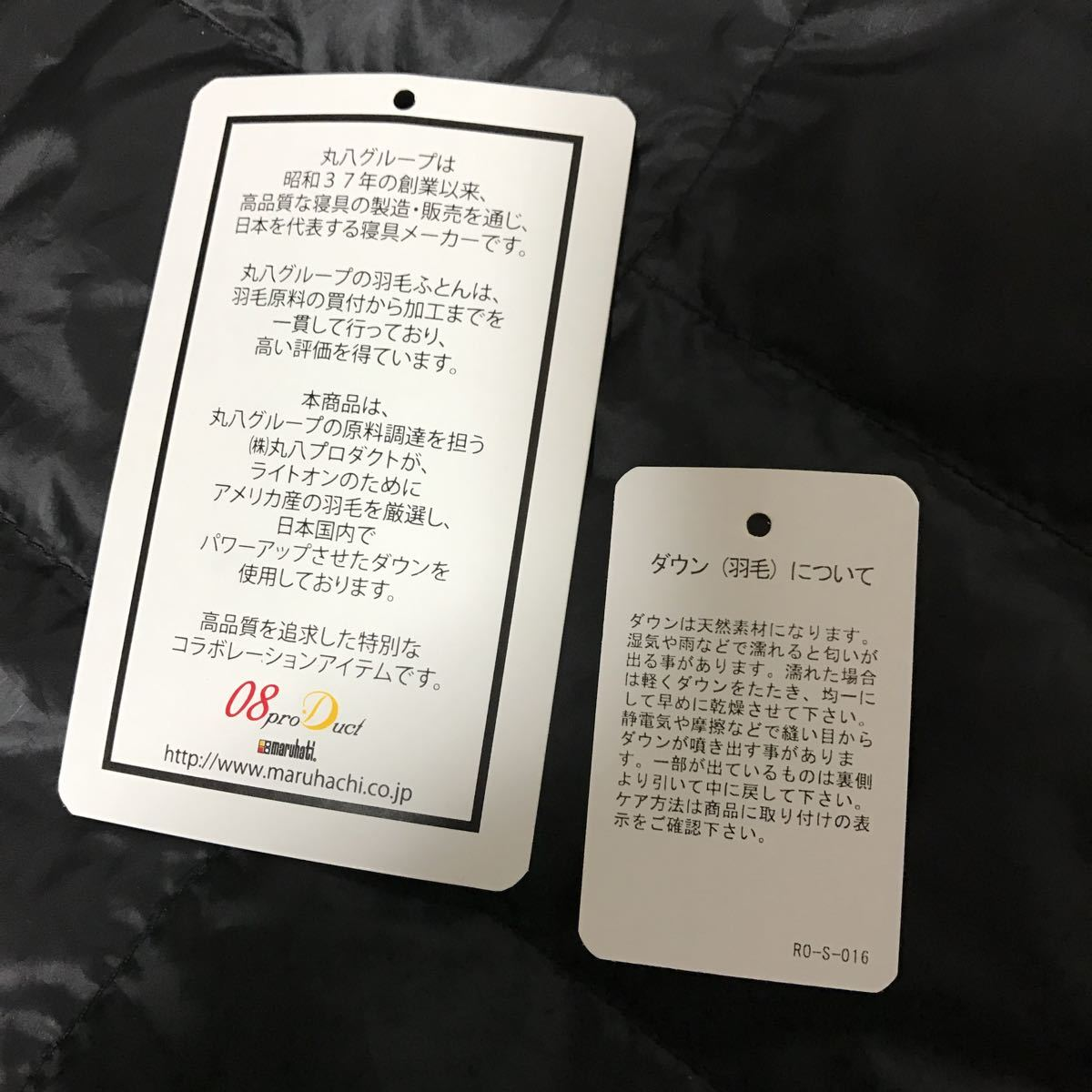 右上角的Maruhachi迷彩可逆內部清潔 編號:m293026171
