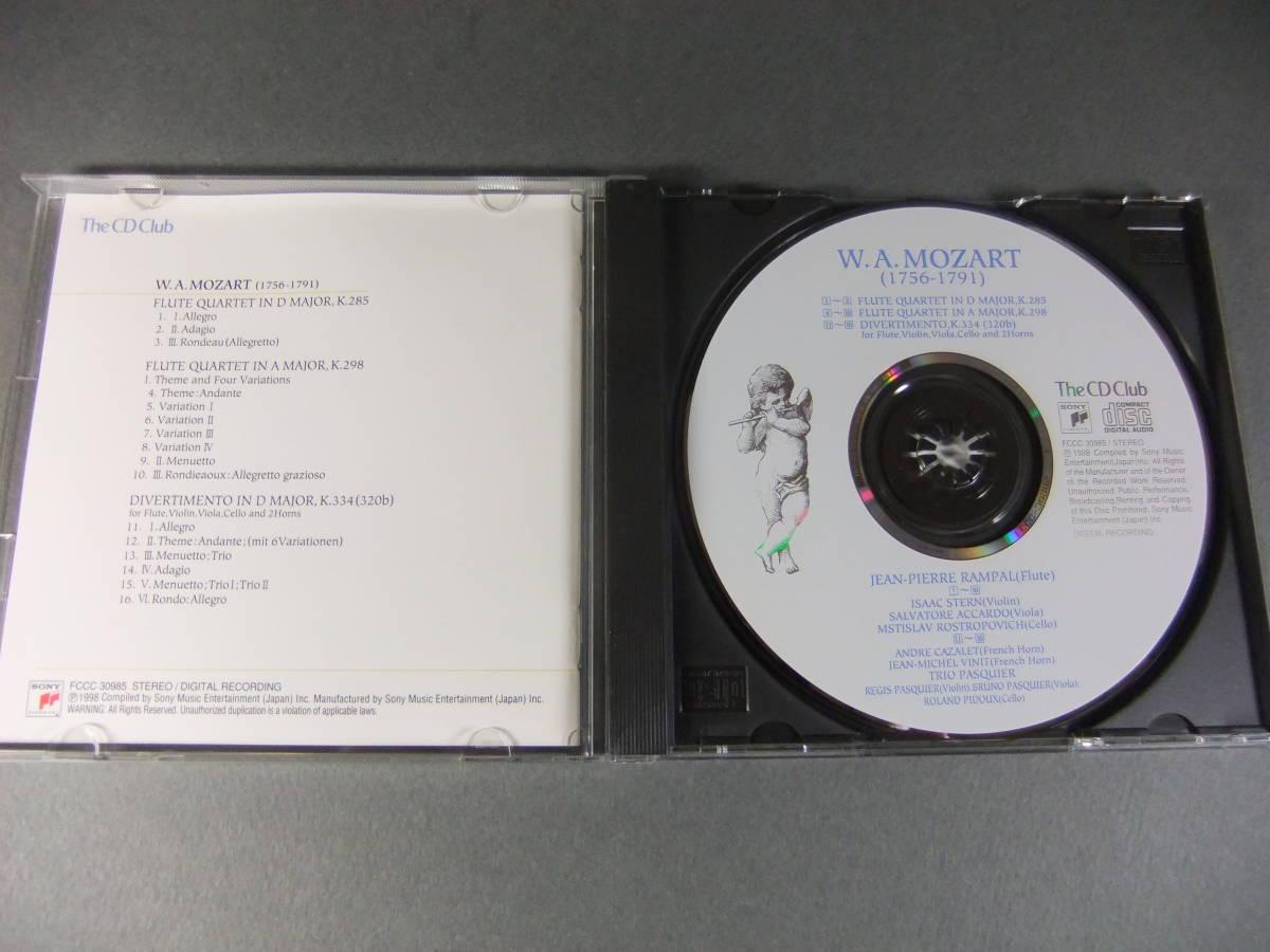 ■CD ランパル / モーツァルト:フルート四重奏曲 & ディヴェルティメント第17番 ■_画像2