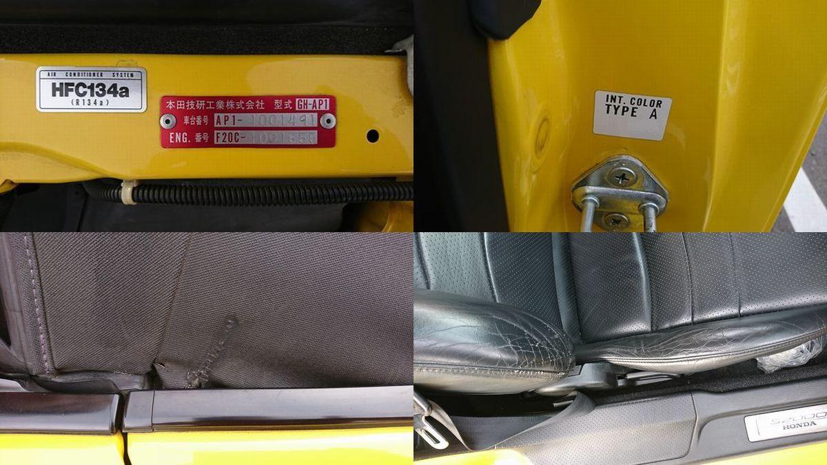 車検32年5月まで 平成11年/5月 ホンダ S2000 F20C 前期 ノーマル 純正 VTEC イエロー 黄色 車検付き EG6 EF9 DC2 DC5 SIR B16A大阪府から_画像9