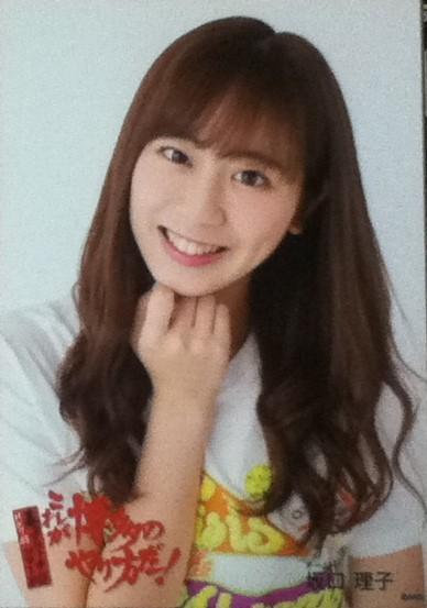 生写真 HKT48 坂口理子 HKT48 春のアリーナツアー2018 これが博多のやり方だ! 封入特典生写真 HKT48 坂口理子