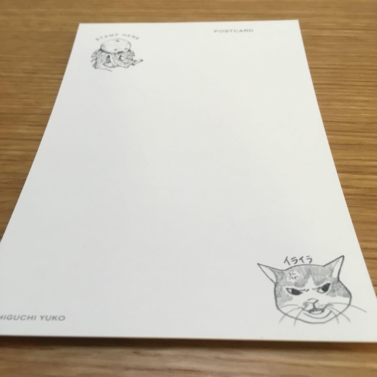 ヒグチユウコ ネコ ポストカード 葉書 ハガキ はがき メッセージカード 猫 ねこ 動物 ピンク 75_画像2