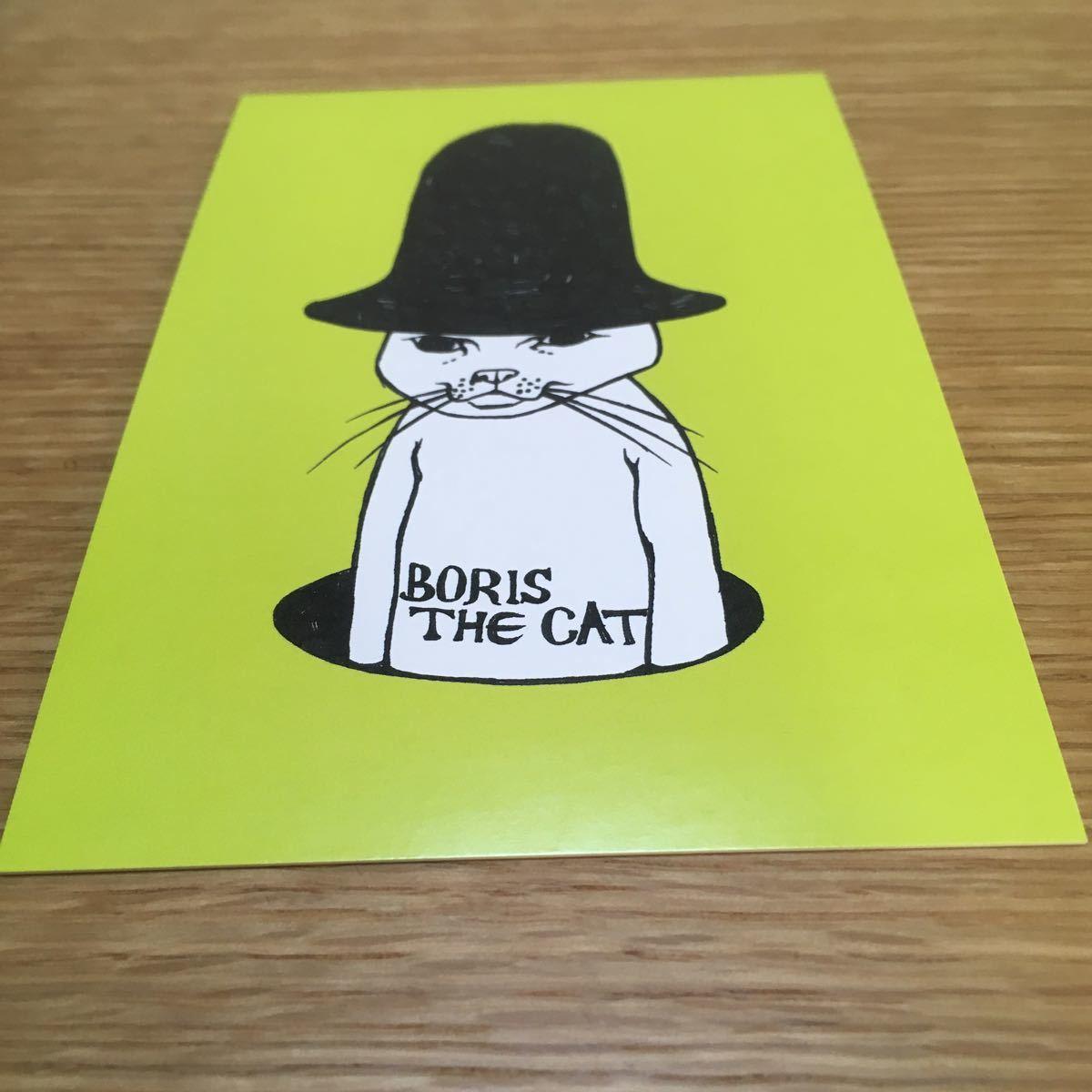 ヒグチユウコ ネコ ポストカード 葉書 ハガキ はがき メッセージカード 猫 ねこ 動物 穴 82_画像1