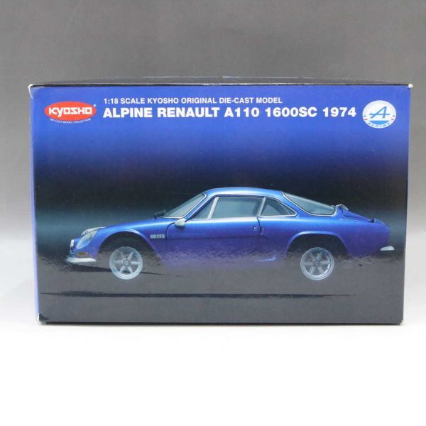 Other Vehicles Contemporary Manufacture 1971 Alpine Renault 1600s Diecast By Maisto 1/18 Scale